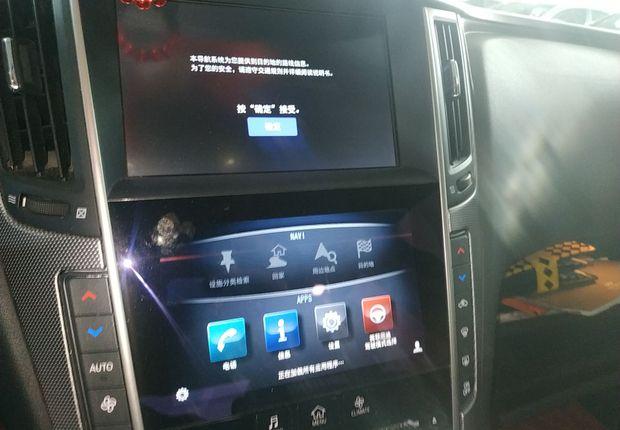 英菲尼迪Q50L 2016款 2.0T 自动 悦享版 (国Ⅴ)