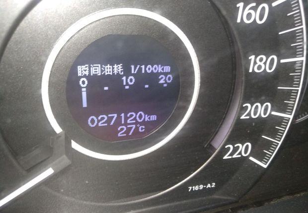 本田CR-V 2015款 2.0L 自动 前驱 风尚版 (国Ⅴ)