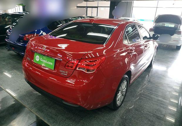 荣威550 2014款 1.8L 自动 智选版 (国Ⅴ)